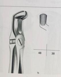 Cleste extractie molari de minte inferiori, 38 si 48, Stoma